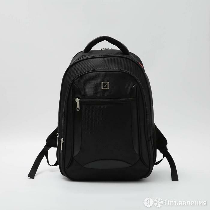 Рюкзак, 3 отдела на молнии, наружный карман, 2 боковых кармана, цвет чёрный по цене 3382₽ - Рюкзаки, фото 0