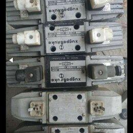 Производственно-техническое оборудование - Гидрораспределители 44 схема новые , 0