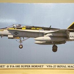 Сборные модели - F/A-18C hornet/ F/A-18E SH 1/72 Hasegawa 00981, 0