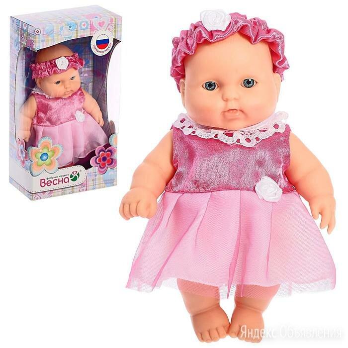 Кукла 'Карапуз-девочка 12', 20 см, МИКС по цене 1006₽ - Куклы и пупсы, фото 0
