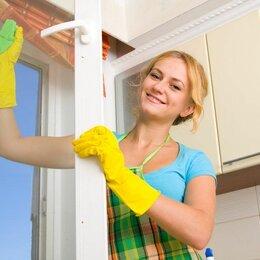 Персонал для дома - Услуги Дом работницы, 0