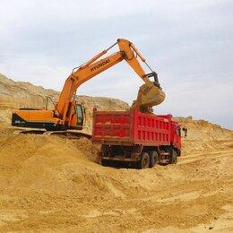 Строительные смеси и сыпучие материалы - Песок карьерный самосвал, 0