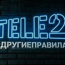 Консультанты - Продавец-консультант сотовой связи Теле2, 0