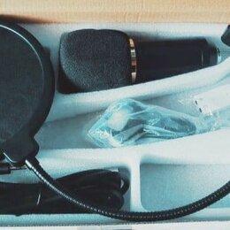 Оборудование для звукозаписывающих студий - Студийный микрофон bm800, 0