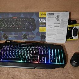 Комплекты клавиатур и мышей - Новая клавиатура и мышь , 0