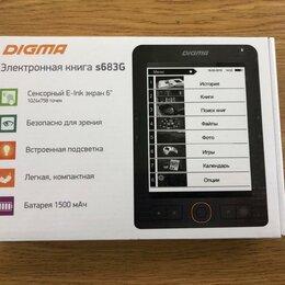 Электронные книги - Электронная книга DIGMA s683G 4 ГБ, 0