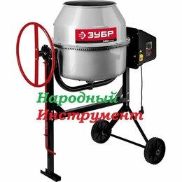 Бетономешалки - Бетономешалка ЗУБР 140 л БМЧ-140(550 вт), 0