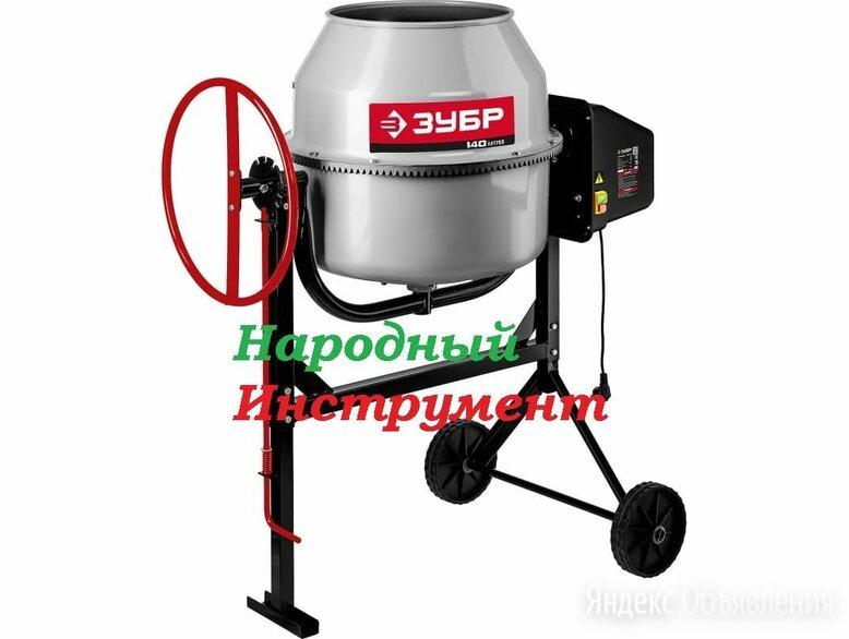 Бетономешалка ЗУБР 140 л БМЧ-140(550 вт) по цене 17500₽ - Бетономешалки, фото 0