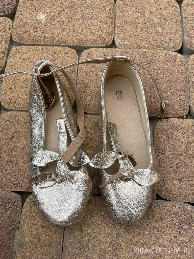Туфли для девочек по цене 300₽ - Балетки, туфли, фото 0