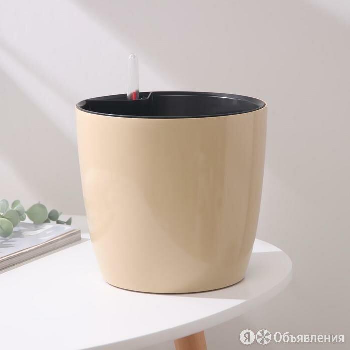 Кашпо с автополивом 'Комфорт', 5,5 л (вставка 4,5 л), цвет латте по цене 1140₽ - Декоративная посуда, фото 0