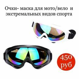 Средства индивидуальной защиты - Очки маска, 0