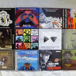 Музыкальные CD и аудиокассеты - CD-диски из личной коллекции. Музыка на CD, 0