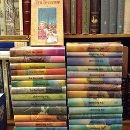Литература на иностранных языках - Буссенар Собрание романов. В 32 томах, 0
