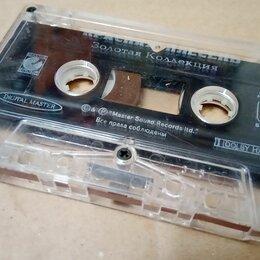 Музыкальные CD и аудиокассеты - Кассета аудиокассета Красная плесень-Золотая коллекция, 0