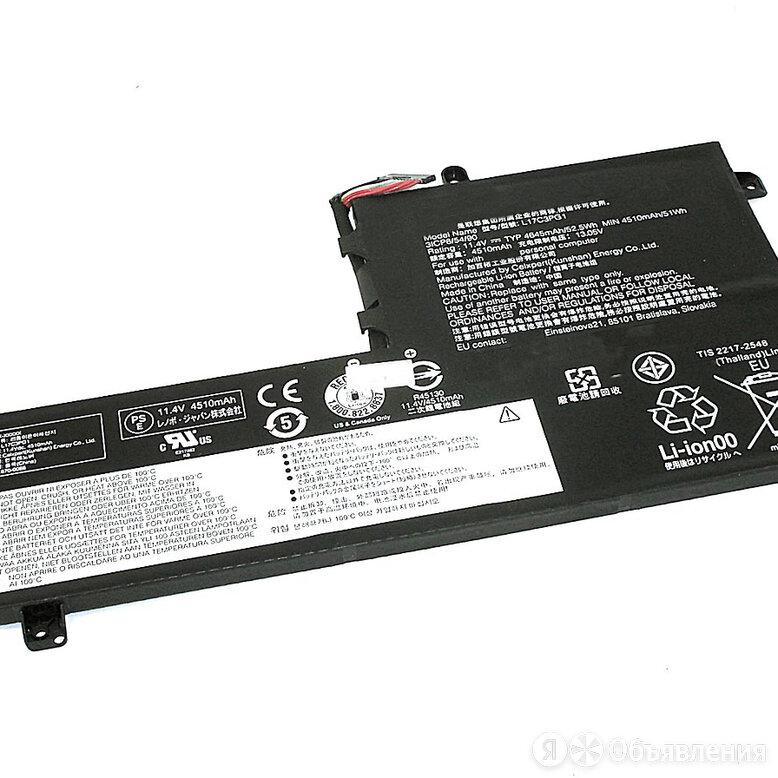 Аккумуляторная батарея L17M3PG1 для ноутбука Lenovo Y530-15ICH (11.25V 4670mAh)  по цене 3590₽ - Источники бесперебойного питания, сетевые фильтры, фото 0