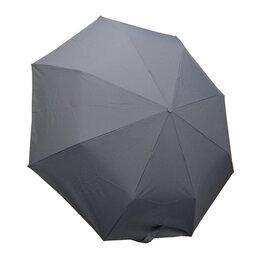 Зонты и трости - 90 Ninetygo Зонт Xiaomi 90 Points All Purpose Umbrella Grey, 0
