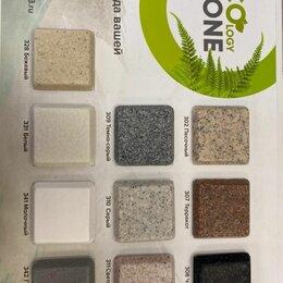 Строительные блоки - Образцы камней EcoSton, 0
