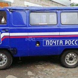 Модели - Ликвидация авто УАЗ-29891 2015 года выпуска, 0