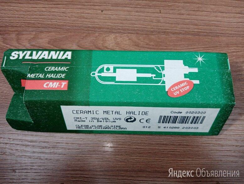 Лампы металлогалогенные Sylvania/Philips/Osram по цене 200₽ - Лампочки, фото 0
