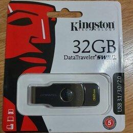 USB Flash drive - Флешка Kingston DataTraveler Swivl 32GB (DTSWIVL/32GB), 0