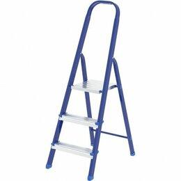 Лестницы и стремянки - Стремянка, 3 ступени, стальная, Россия, Сибртех, 0