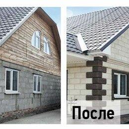 Фасадные панели - Фасадная термоплитка для утепления и отделки стен от производителя, 0