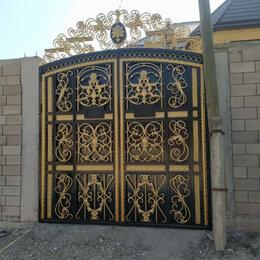 Заборы, ворота и элементы - Ковка, 0