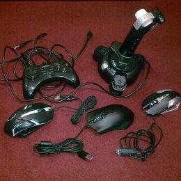 Рули, джойстики, геймпады - Игровые мыши и джойстики USB , 0