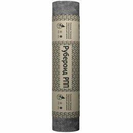 Изоляционные материалы - Рубероид ркп/кровельный материал, 0