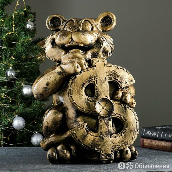 Копилка 'Тигр с долларом' бронза, 49х35х33см по цене 1899₽ - Копилки, фото 0