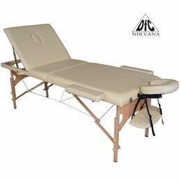 Массажные столы и стулья - Массажный стол DFC NIRVANA, Relax Pro , дерев. ножки, цвет бежевый (Beige), 0