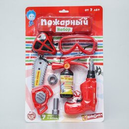 Противопожарное оборудование и комплектующие - Набор пожарного ФИКСИКИ 'Фикси-набор'  цвет МИКС, 0