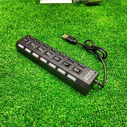 USB-концентраторы - Usb hub 7 портов, 0