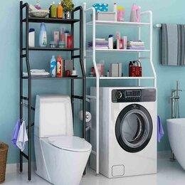 Полки, стойки, этажерки - полка напольная трёхъярусная Washing machine storage rack, 0