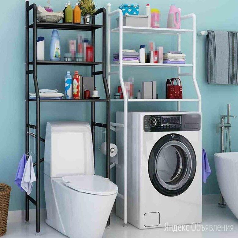 полка напольная трёхъярусная Washing machine storage rack по цене 2300₽ - Полки, стойки, этажерки, фото 0