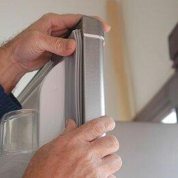 Аксессуары и запчасти - Уплотнитель для Вашего холодильника, 0