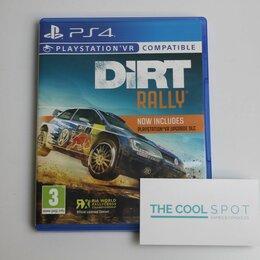 Игры для приставок и ПК - Игра Dirt Rally для Playstation 4, 0