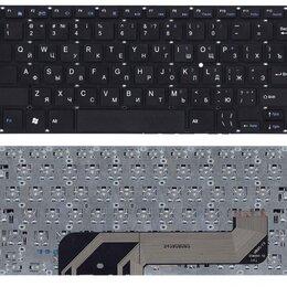 Клавиатуры - Клавиатура для Prestigio Smartbook 141C черная, 0