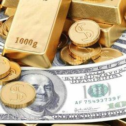 Финансы, бухгалтерия и юриспруденция - Консультация Ндс , чеки , договора , сч - фактуры, 0