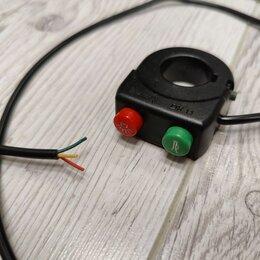 Аксессуары и запчасти - Панель / Кнопка управления светом для электросамоката Kugo M4, 0