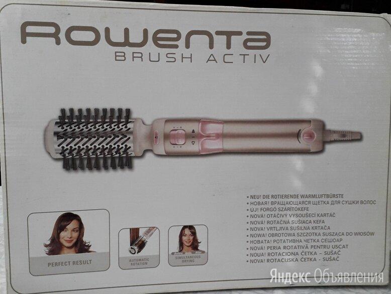 Фен-щетка rowenta brush activ cf9000b блок питания схема по цене 1200₽ - Фены и фен-щётки, фото 0