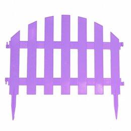 Заборчики, сетки и бордюрные ленты - забор декоративный уютный сад набор 7 секций мята, 0