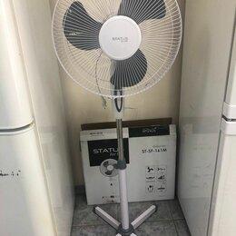 Вентиляторы - Вентилятор напольный Status for life ST-SF-161M(WT) White новый, 0