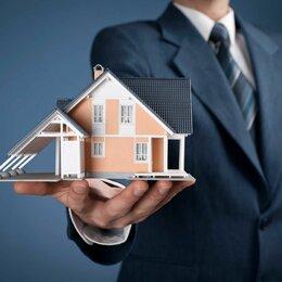 Агенты по недвижимости - специалист по недвижимости, 0