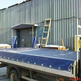 Спецтехника и навесное оборудование - Полог из ткани ПВХ на грузовые автомобили, 0