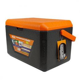 Сумки-холодильники и аксессуары - Изотермический контейнер термобокс Biostal CB-10G, 0