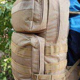 Рюкзаки - Рюкзак рейдовый 55 л, 0