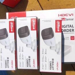 Камеры видеонаблюдения - Комплект видеонаблюдения 3 камеры, 0