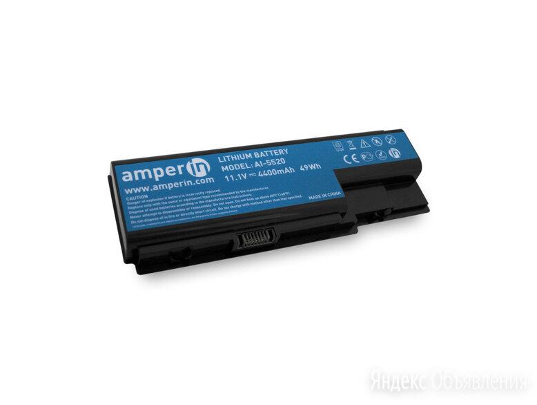 Аккумулятор для ноутбука Acer Aspire AS8730G по цене 1990₽ - Блоки питания, фото 0
