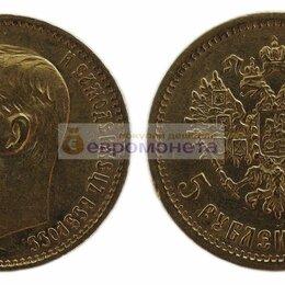 Монеты - Российская империя 5 рублей 1899 год ФЗ. Император Николай II. Золото. V00019, 0